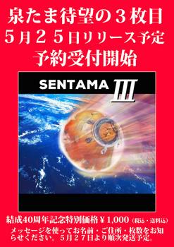 CD告知.jpg